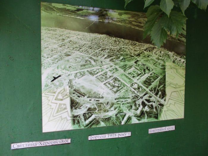 Природные достопримечательности Херсон - Херсонский ботанический сад