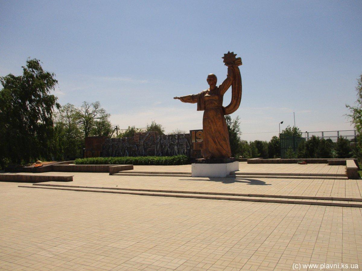 Каховка достопримечательности Памятники - Парк им. В. А. Найдёновой в Тавричанке