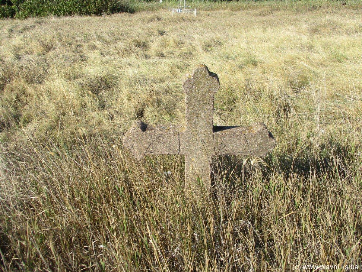 Iсторичні пам'ятки - Базавлуцька Січ і старовинне козацьке кладовище